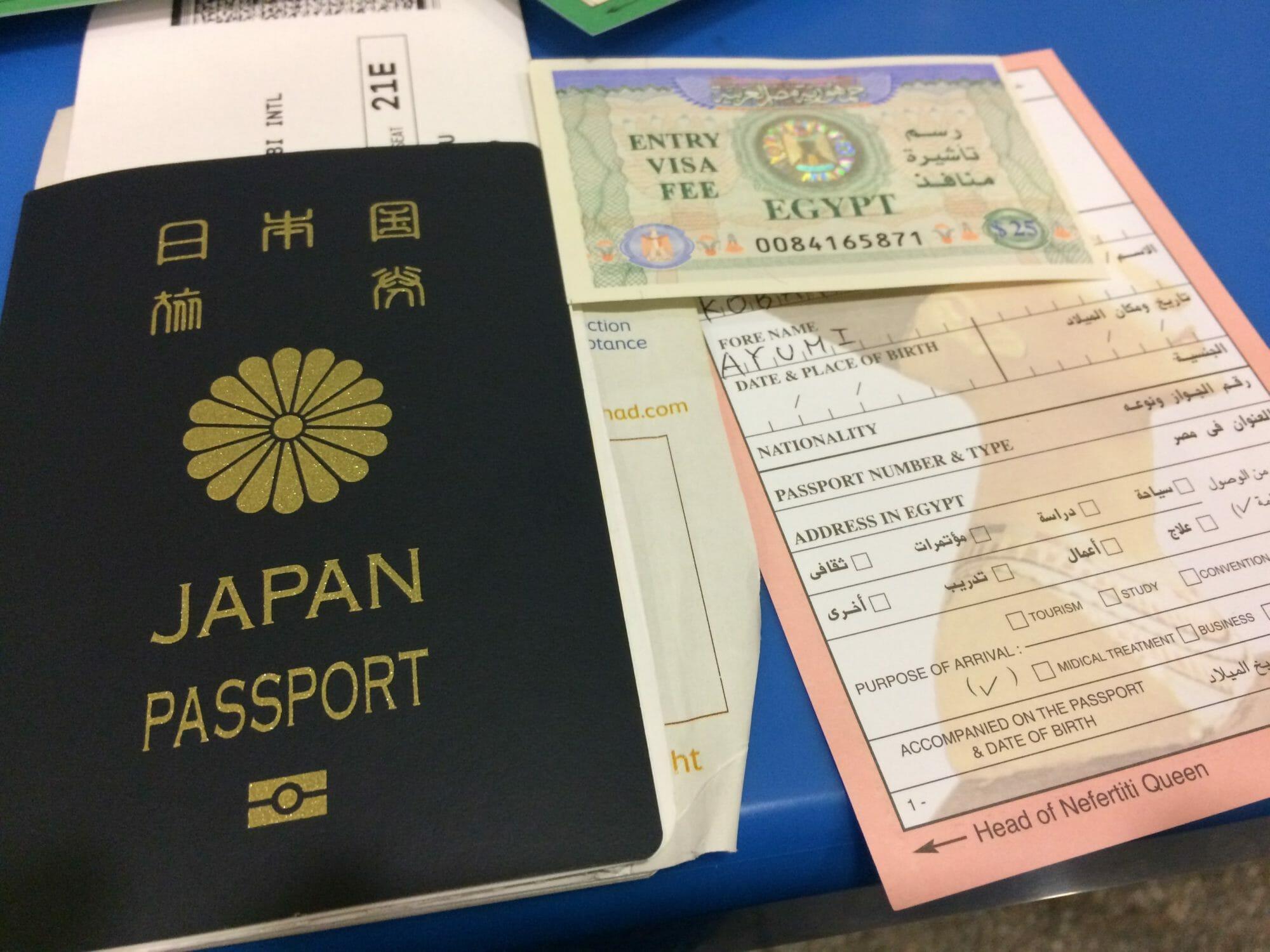 海外旅行,準備